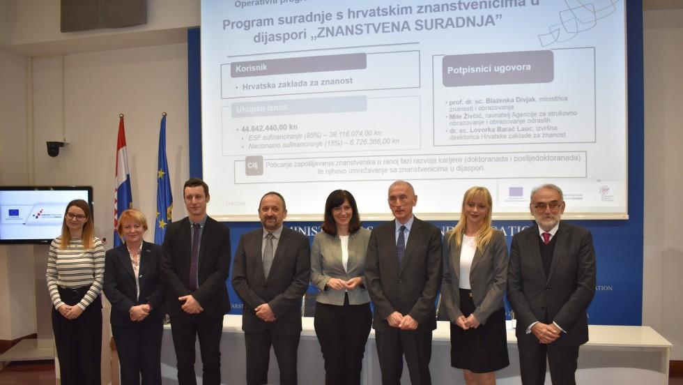 Potpisan ugovor u vrijednosti od skoro 45 milijuna kuna za jačanje znanstvene suradnje