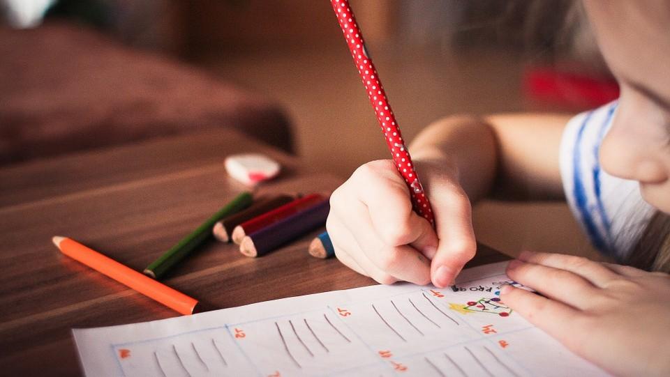 Županije ulažu 4,5 milijardi kuna u obrazovanje