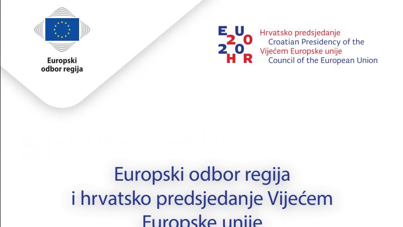 Brošura Europskog odbora regija i hrvatskog izaslanstva