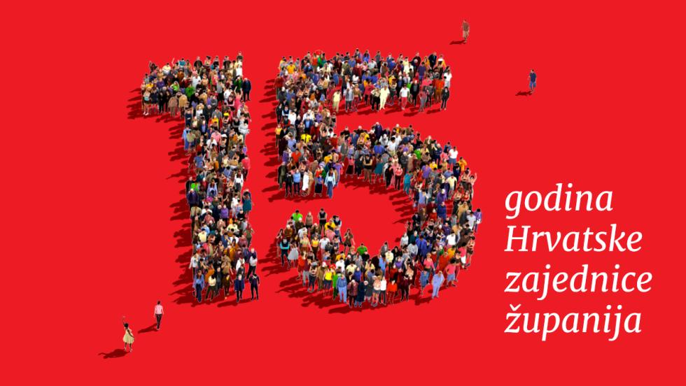 Hrvatska zajednica županija obilježava 15 godina rada